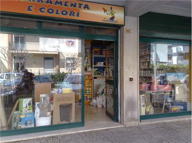 Palermo: Negozio in , Via San Lorenzo